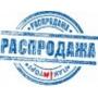 Распродажа,   полиамид ПА 66 70 р/кг,   винипласт,  ПП листы - 68 р/кг